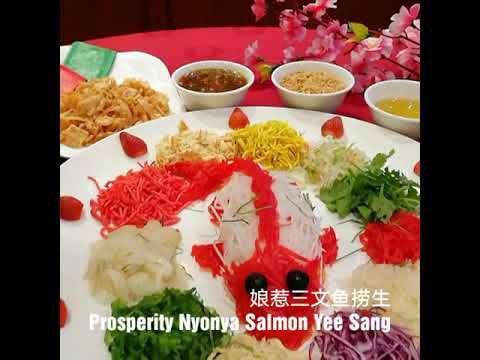 Long Feng CNY Set Menu 2019