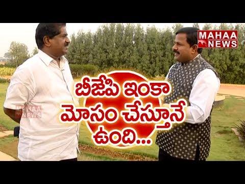 APNGOs President Ashok Babu on Corrupted Govt Employees | The Leader with Vamsi #2 | Mahaa News