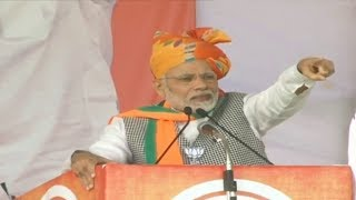 LIVE [ Hindi ] Pm Narendra Modi Today Speech at Bharatpur Rajasthan Modi in Bharatpur