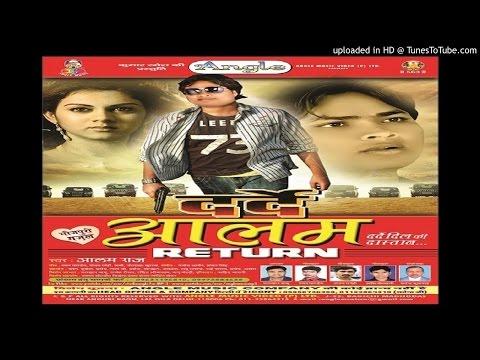 A  ja badra | Dard-e-Alam Return | Alam Raj