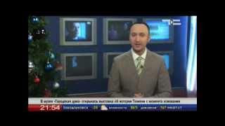 Ведущие смеются в прямом эфире вечерних новостей