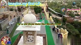 Trip to the Radha Rani Barsana Dhaam ❇❇❇❇✴❄❄❄✴❇❇❇❇ Imagine my first Life