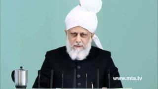English Friday Sermon 6th January 2012  PRESENTED BY KHALID QADIANI clip1