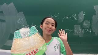 Publication Date: 2019-06-25 | Video Title: 沙田崇真中學2019-2020ABDON愛社候選社長宣傳片