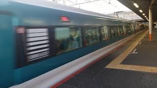 E257系2000番台NA-11編成大船駅発車
