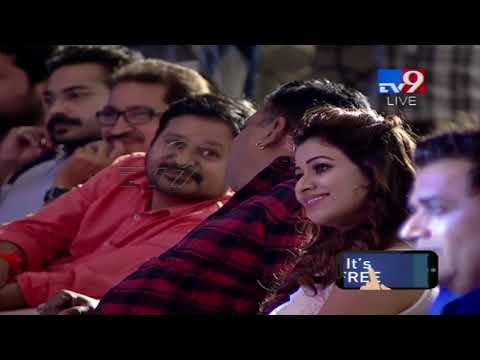 Producer Suresh Babu speech @ MLA Audio Launch - TV9