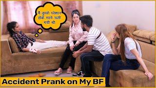 ACClDENT Prank On Boyfriend ( Aditya ) | ft . Piya ( KDT ) |  The Rds Films |