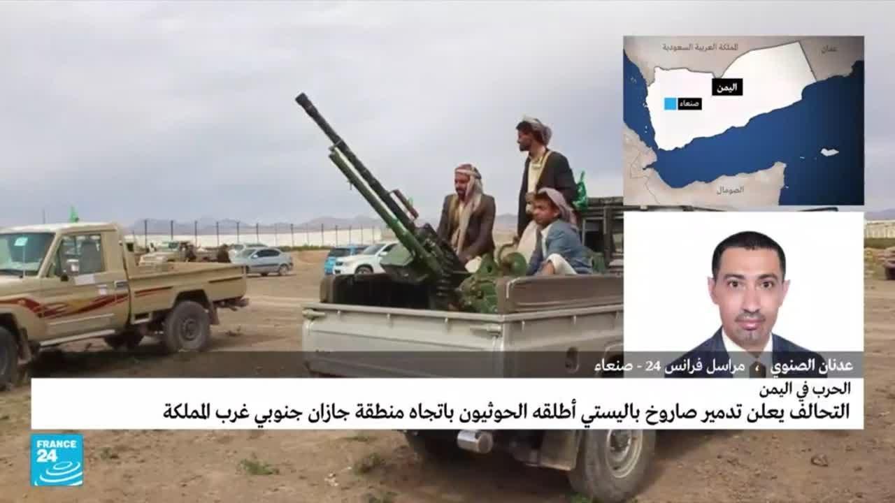 آخر التطورات في المشهد اليمني مع تقدم الحوثيون باتجاه مأرب  - نشر قبل 3 ساعة