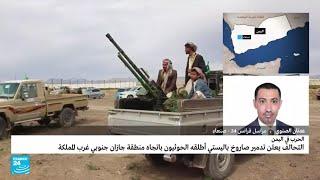 آخر التطورات في المشهد اليمني مع تقدم الحوثيون باتجاه مأرب