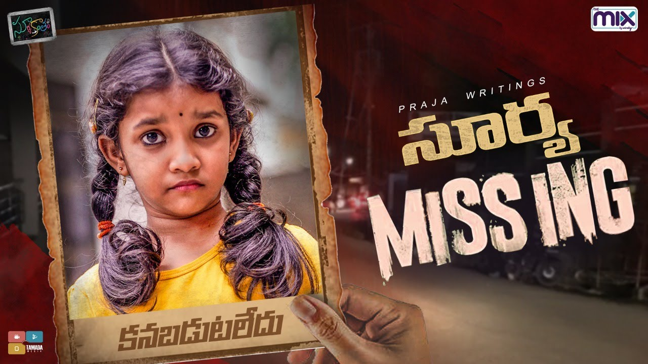 Surya Missing || Suryakantham || The Mix By Wirally || Tamada Media