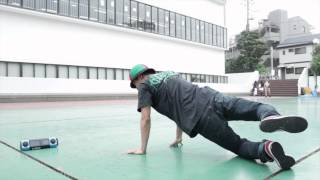 街舞排腿教學 How to Breakdance | G Style Floorwork | Stabbing Worm 中字幕