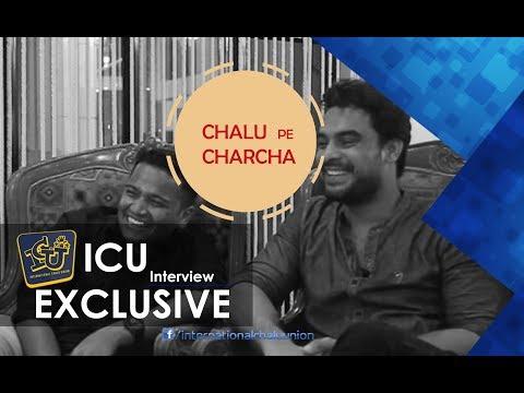 Chalu Pe Charcha E01: Joe Thomas with Tovino Thomas & Basil Joseph