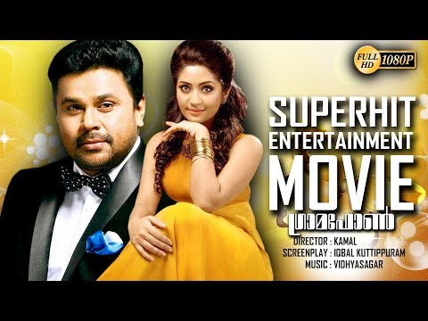 dileep latest malayalam action movies comedy movie family entertainment movie upload 2018 hd malayalam film movie full movie feature films cinema kerala hd middle trending trailors teaser promo video   malayalam film movie full movie feature films cinema kerala hd middle trending trailors teaser promo video