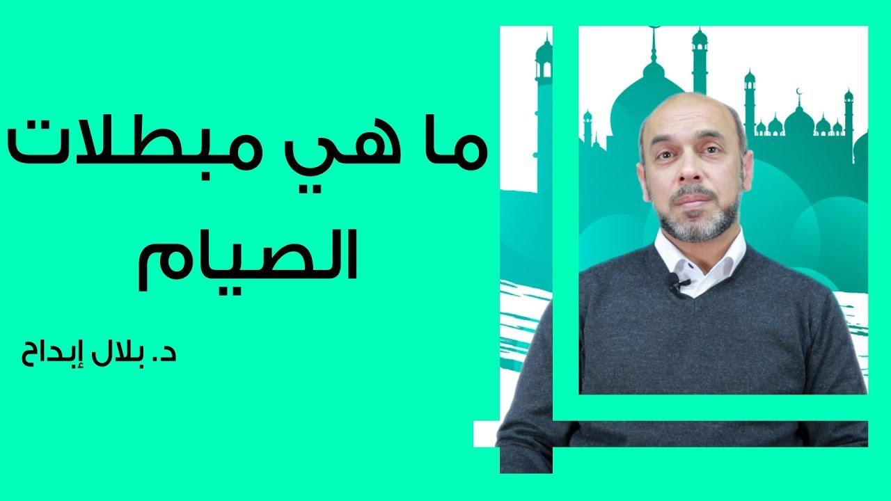 ما هو حكم الصيام للمتزوجين E3arabi إي عربي