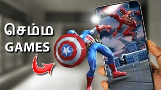 6 செம்ம Games | Top 6 Best Games for Android in 2018