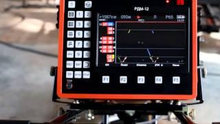 Ультразвуковой дефектоскоп УДС2-РДМ-12(Съемный однониточный ультразвуковой дефектоскоп УДС2-РДМ-12 предназначен для обнаружения и регистрации..., 2015-03-06T11:26:36.000Z)