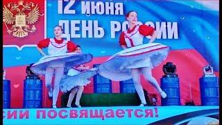 БАРЫНЯ СУДАРЫНЯ, Русская Народная Песня и Танец