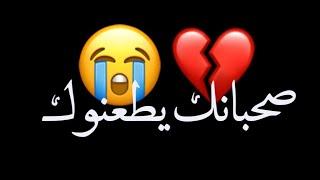 محمد الحلفي كروما بدون حقوق صحبانك يطعنوك 🥺  شاشه سودء للتصميم