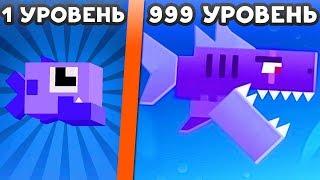 ЭВОЛЮЦИЯ ХИЩНИКОВ! - Fishy Bits 2