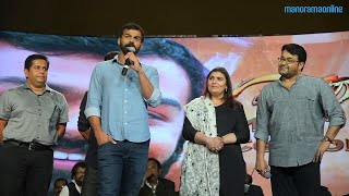 Actor Pranav Mohanlal talks about the success of his first film 'Aadhi'