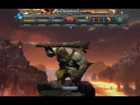 видео: Прохождение игры panzar часть 1.1