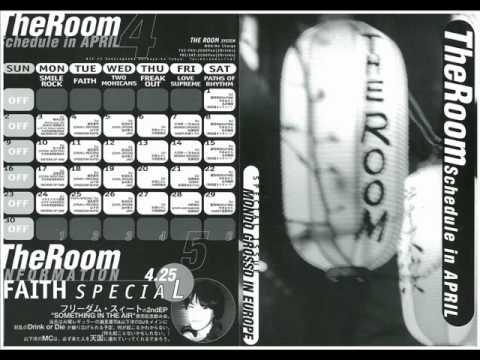 1995.03.26.Tokyo Hackers Night1