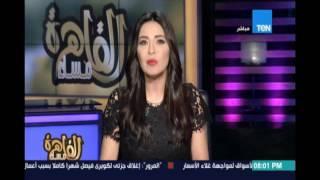 """إنجي أنور تنعي الدكتورأحمد زويل مات العالم وبقي علمه وحلمه.. كان يحلم بإشراقة و مصر الجديدة """""""