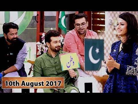 Salam Zindagi With Faysal Qureshi - 10th August 2017 - Ary Zindagi