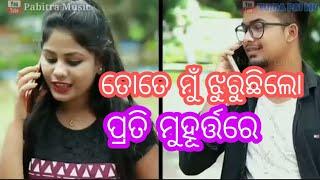 Odia Sad WhatsApp status//Odia New WhatsApp status//Human Sagar WhatsApp status//Odia sad Status