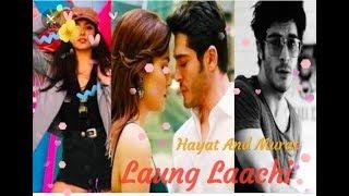 Hayat and Murat couples - laung lachi title song _ manat noor _ bambukat movie