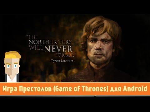 Подставка под телефон своими руками Игра Престолов 7 сезон | Game of Thrones season 7 diy