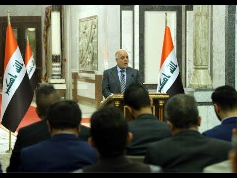Wouldn't surprise me if Abadi speech is tied with program rate
