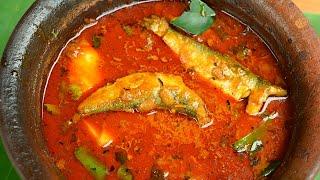 meen kulambu in tamil | fish kulambu in tamil | மீன் குழம்பு | Fish kuzhambu in tamil | fish curry
