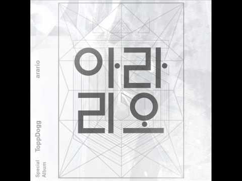 Toppdogg - 탑독 아라리오 Special Album(FULL ALBUM+DOWNLOAD)