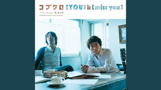 Provided to YouTube by Warner Music Group miss you · KOBUKURO YOU /...