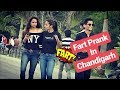 Wet Fart Prank on GIRLS (CHANDIGARH SPECIAL) Part 2 | Pranks in India | Filmy Ladka
