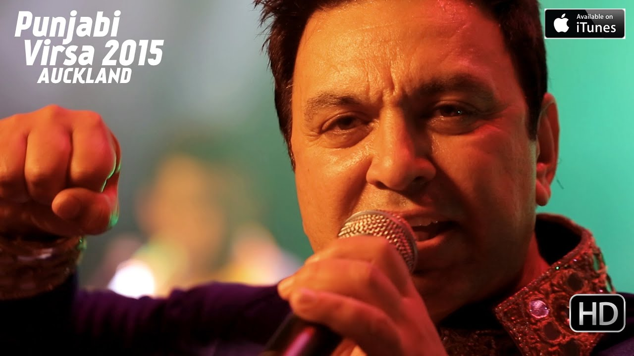 Aje Sach Nahin Dasdi Manmohan Waris new song