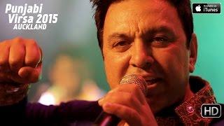 Aje Sach Nahin Dasdi - Manmohan Waris - Punjabi Virsa 2015 Auckland