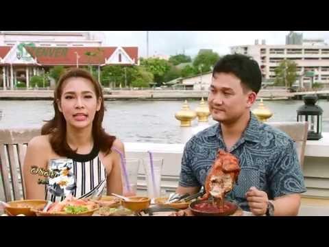 อร่อยช่อง5 (Aroi channel 5) 19-08-59 : ร้าน ลาภลอย