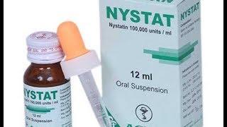 Nystat drop শিশুদের ওরাল থ্রাশ বা সাদা ঘা ভাল করে Drug Review