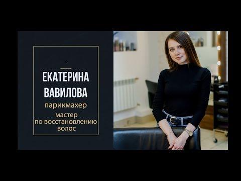 Вавилова Екатерина парикмахер салона красоты Вадима Стрижа