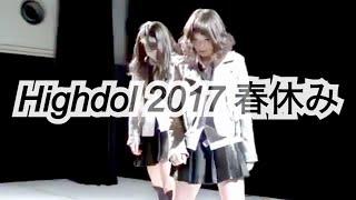 ① 君と僕の関係 / 板野友美・前田敦子 ② Beginner / AKB48 ③ 桜の花びら...