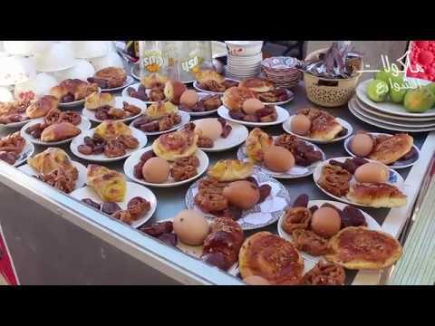 شاهد احسن فطور رمضان من العرجات مأكولات الشارع من المغرب Youtube
