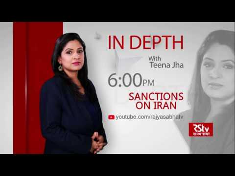 Teaser- In Depth: Sanctions on Iran | 6 pm