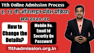 How to Edit the Basic Details ? | Mobile No./Email/Password/Security Question/Others | Ashish Sir