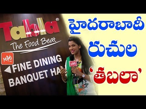 Top Indian Restaurants | Tabla Restaurant, Hyderabad | YOYO FOOD Webisode - 2  | YOYO TV Channel