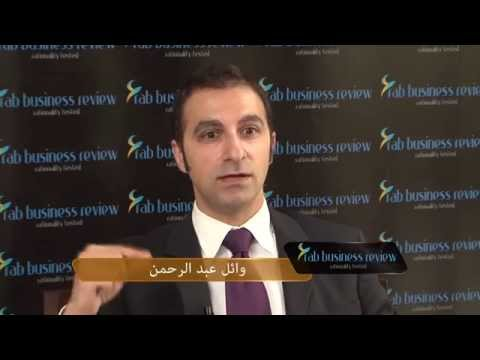 Interview with Mr. Wael Abdulrahman Part 1/3 - Arab Business Review
