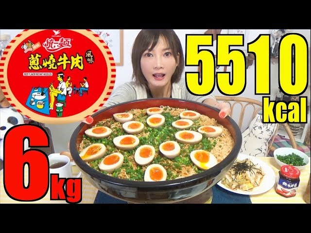 【MUKBANG】[ SPICY]TaiwanesUni-President Noodles Scorched Onion Beef Flavor!!6kg,5510kcal[cc]