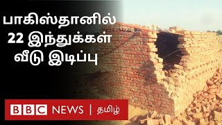 22 Hindus Houses Demolished in Pakistan