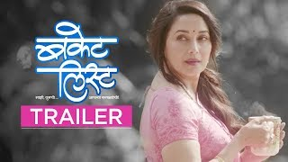 Bucket List  -  Official Trailer featuring Madhuri Dixit Nene